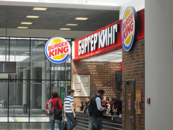 Un Burger King, version Moscow airport